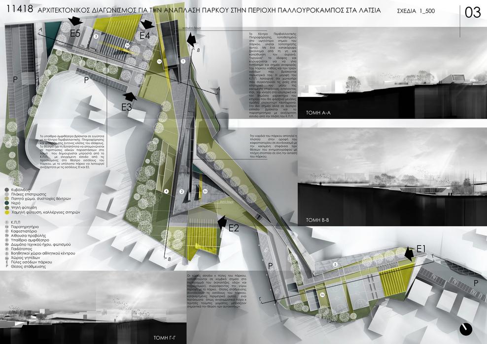 شیت بندی معماری با فتوشاپ 303 - شیت بندی فتوشاپ معماری - حرفه ای ترین ها (قسمت چهارم)