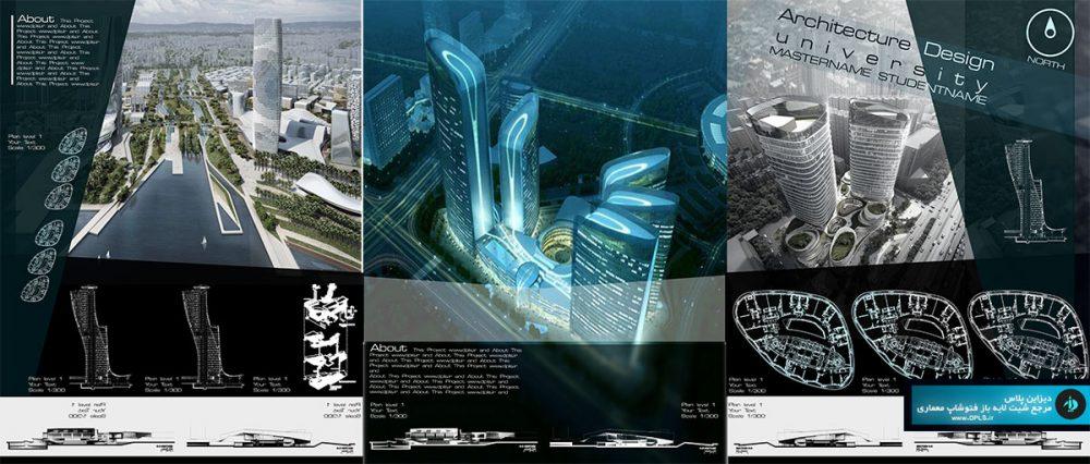 شیت لایه باز فتوشاپ 18 1000x426 - فتوشاپ معماری