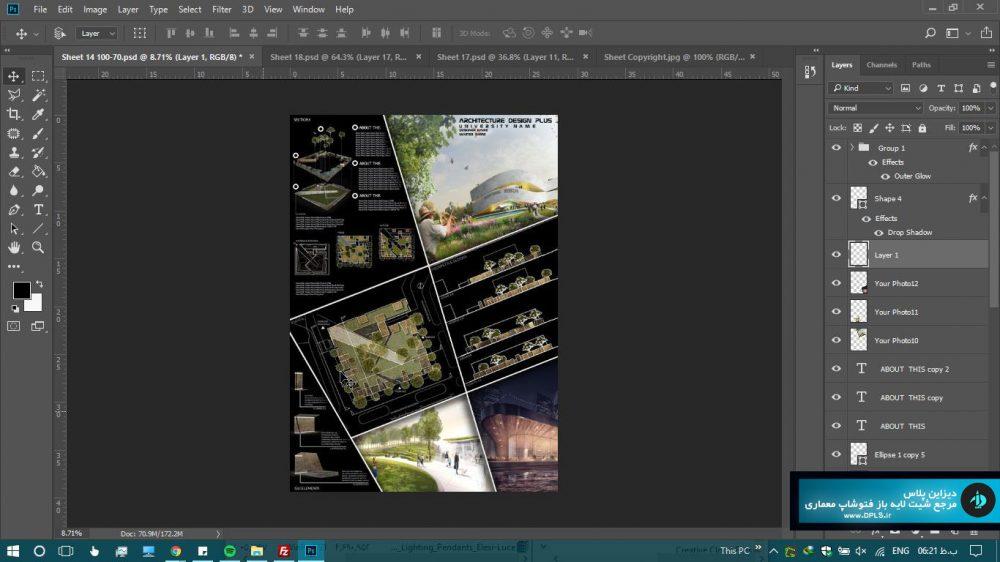دانلود شیت معماری لایه باز عمودی فتوشاپ PSD