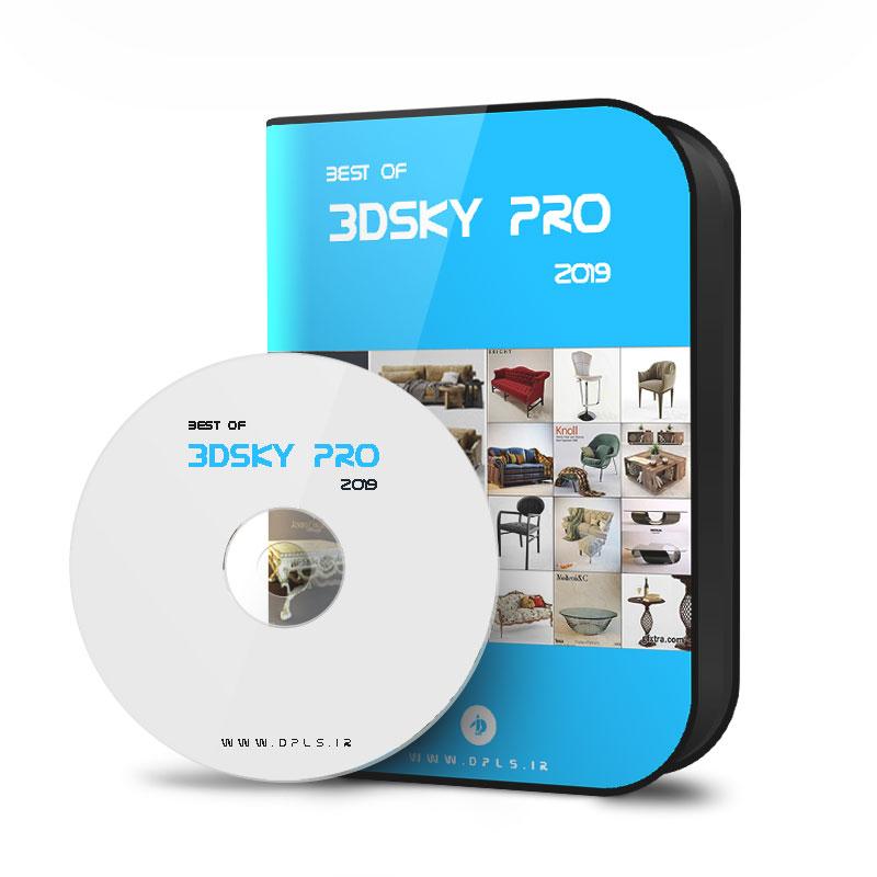 مبلمان حرفه ای 3dsky pro - استودیو هنر و معماری دیزاین پلاس