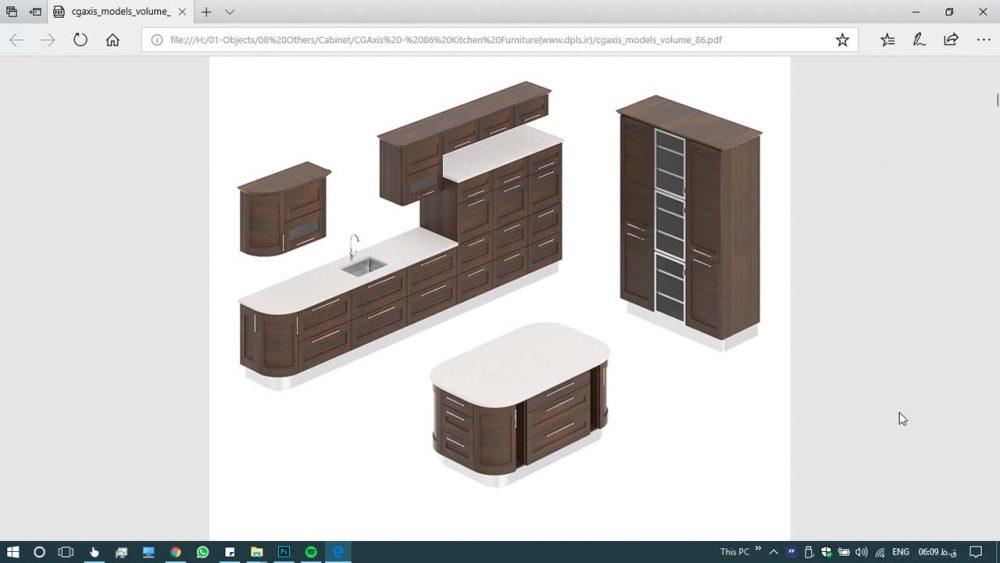 مدل سه بعدی کابینت آماده ۳Ds Max