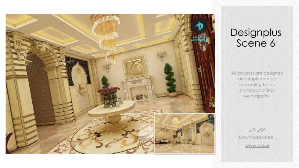 نما کلاسیک و رومی 2 1000x562 - دانلود صحنه سه بعدی کلاسیک و رومی Designplus Scenes 2