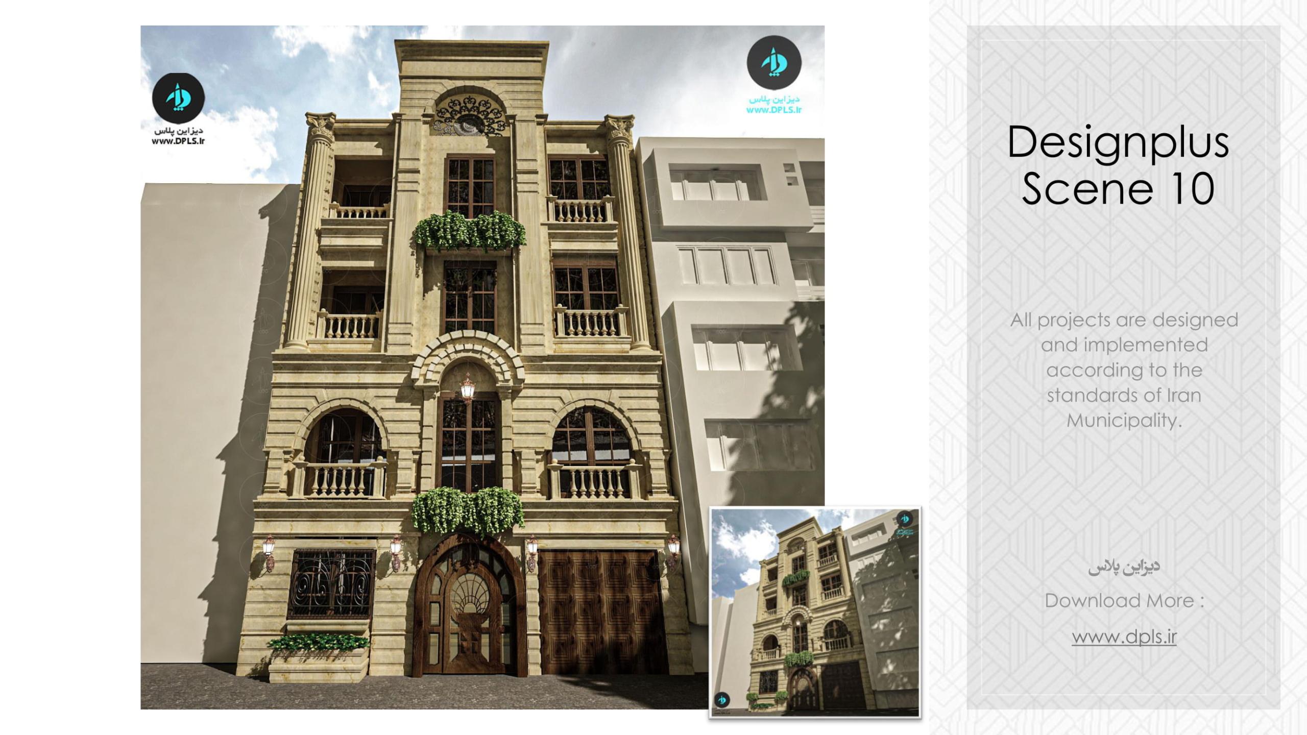 نما کلاسیک و رومی 6 scaled - استودیو هنر و معماری دیزاین پلاس