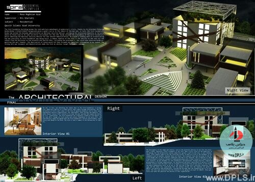 نمونه شیت بندی معماری 1 - حرفه ای ترین شیت بندی های معماری (قسمت اول)