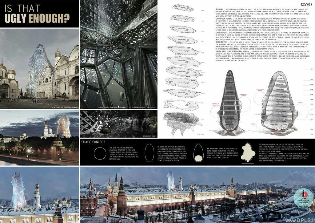 نمونه شیت بندی معماری 10 - حرفه ای ترین شیت بندی های معماری (قسمت اول)