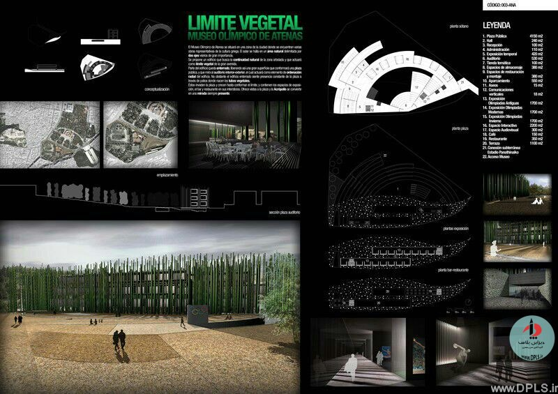 نمونه شیت بندی معماری (11)