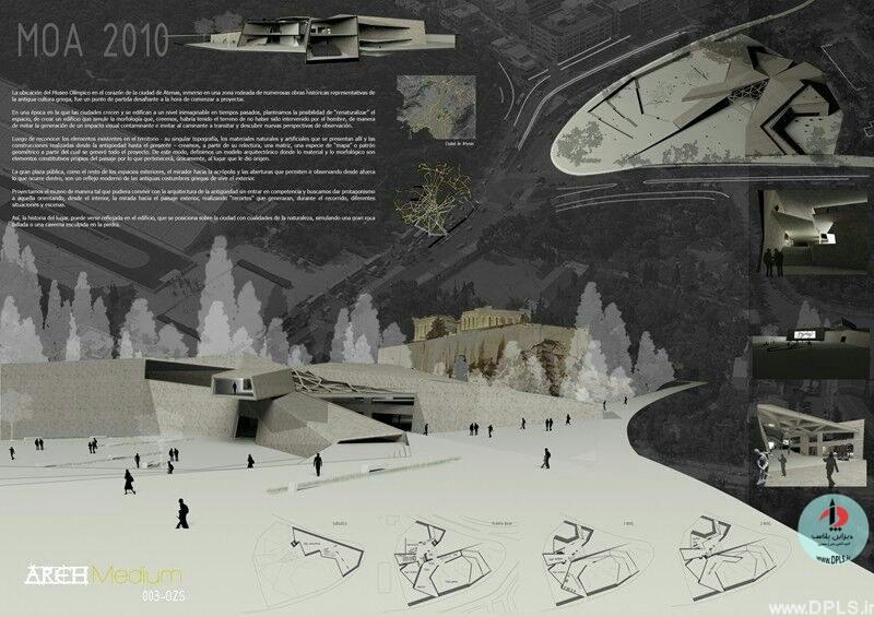 نمونه شیت بندی معماری 15 - حرفه ای ترین شیت بندی های معماری (قسمت اول)