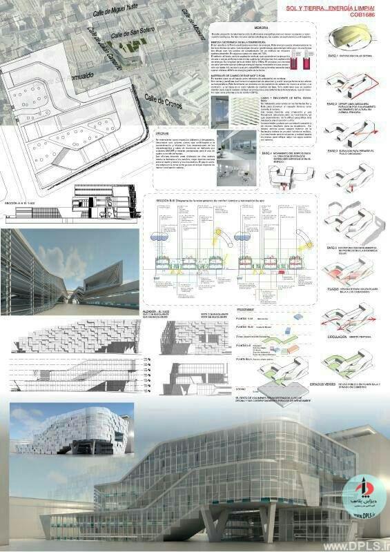 نمونه شیت بندی معماری 17 - حرفه ای ترین شیت بندی های معماری (قسمت اول)