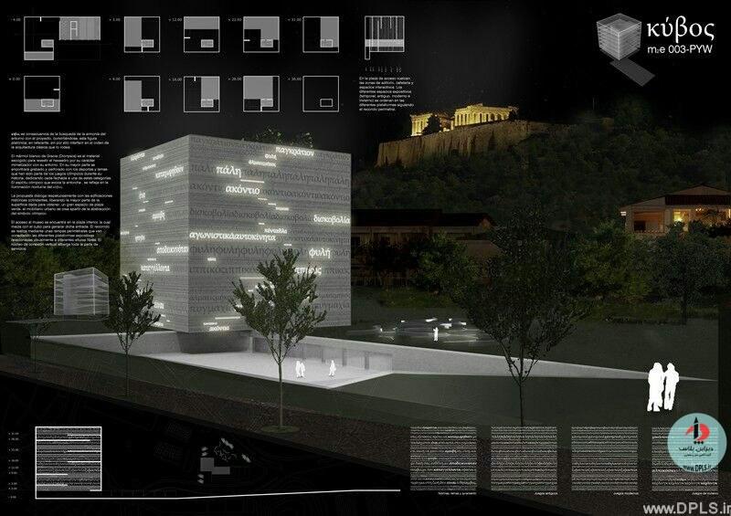 نمونه شیت بندی معماری 18 - حرفه ای ترین شیت بندی های معماری (قسمت اول)