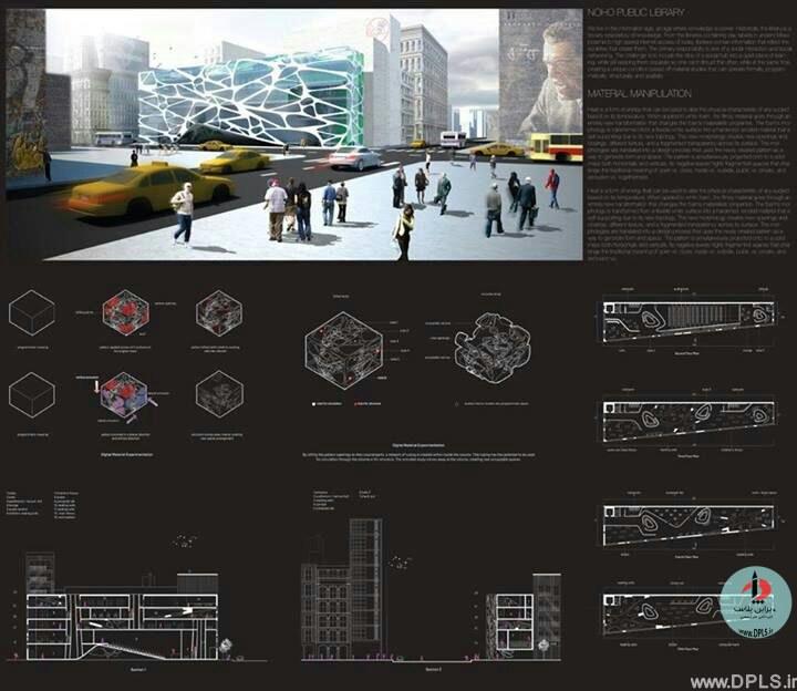 نمونه شیت بندی معماری 29 - حرفه ای ترین شیت بندی های معماری (قسمت دوم)