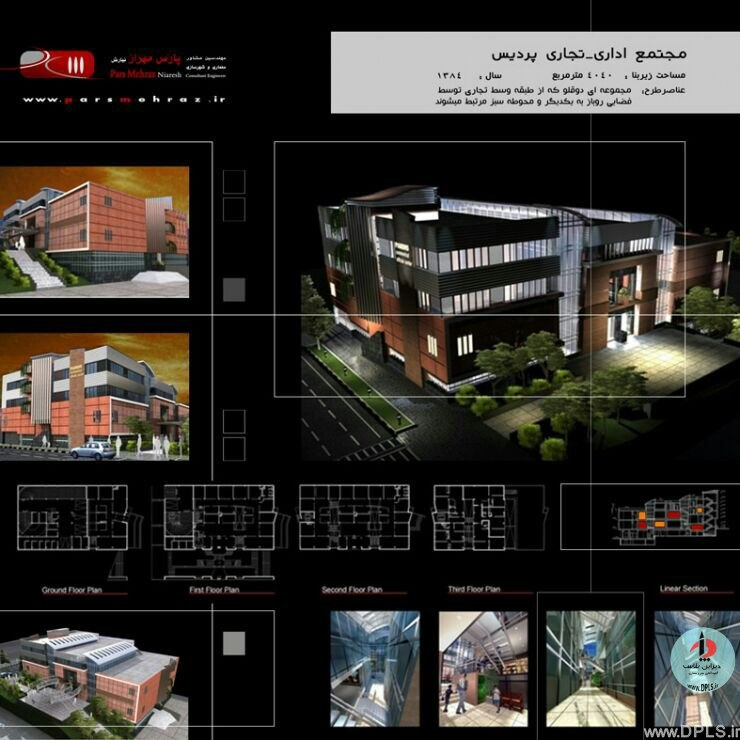 نمونه شیت بندی معماری 31 - حرفه ای ترین شیت بندی های معماری (قسمت دوم)