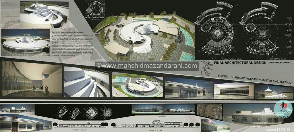 نمونه شیت بندی معماری (39)