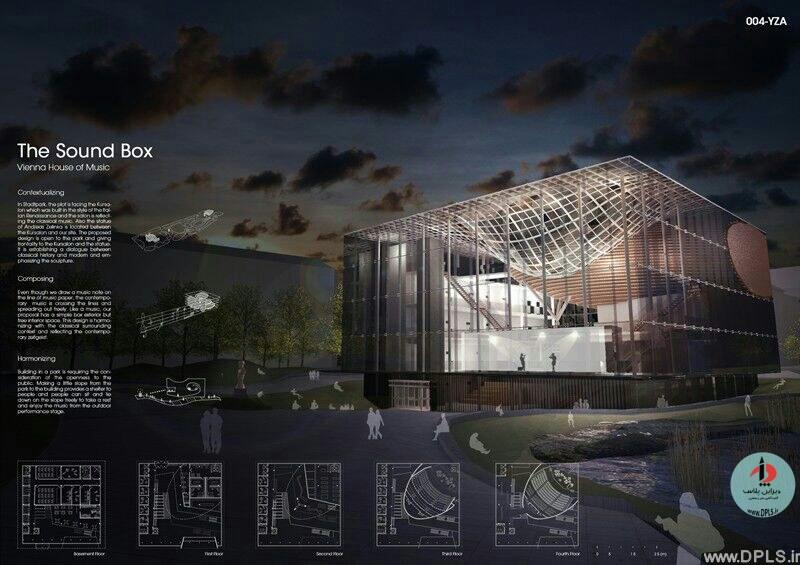 نمونه شیت بندی معماری 4 - حرفه ای ترین شیت بندی های معماری (قسمت اول)