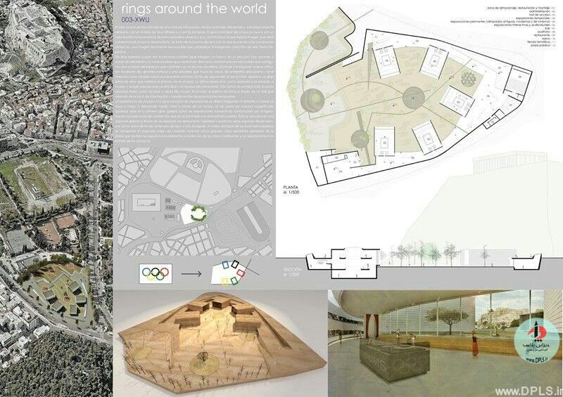 نمونه شیت بندی معماری 44 - حرفه ای ترین شیت بندی های معماری (قسمت دوم)