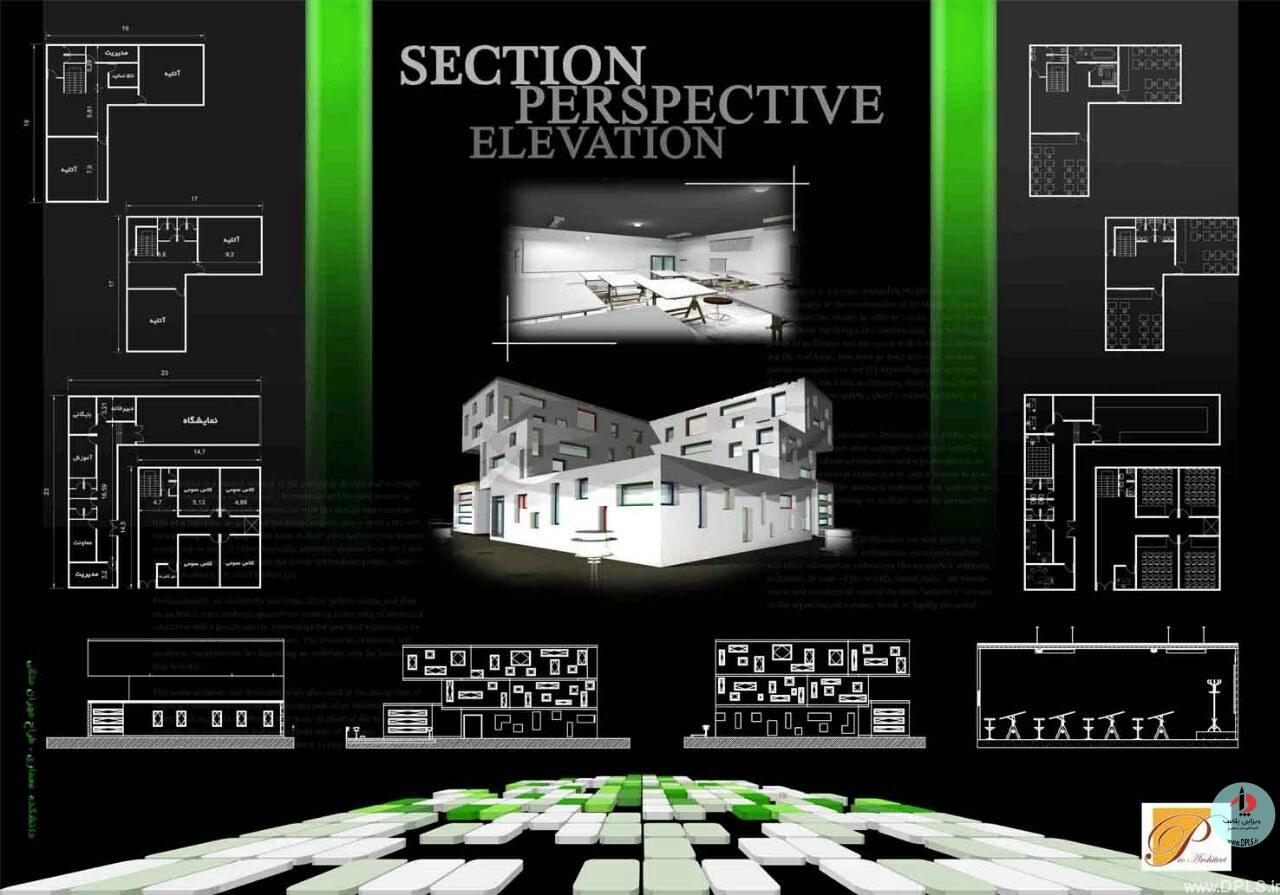 نمونه شیت بندی معماری 46 - حرفه ای ترین شیت بندی های معماری (قسمت دوم)