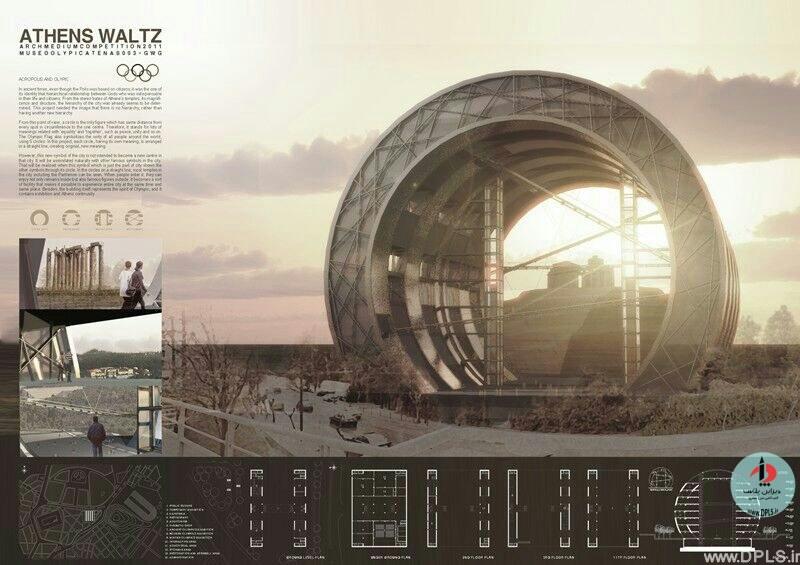 نمونه شیت بندی معماری 47 - آموزشگاه ، آموزش نرم افزار های معماری