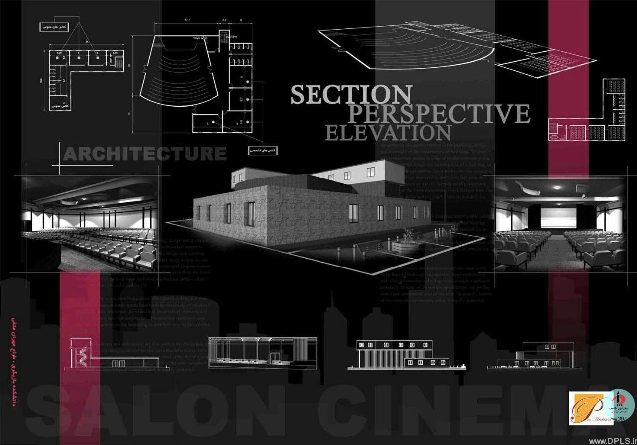 نمونه شیت بندی معماری 54 - حرفه ای ترین شیت بندی های معماری (قسمت اول)