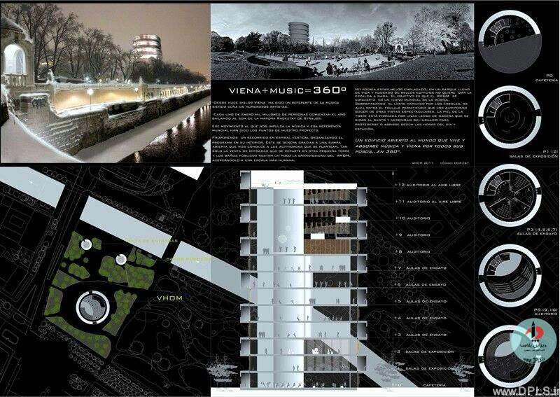 نمونه شیت بندی معماری (8)