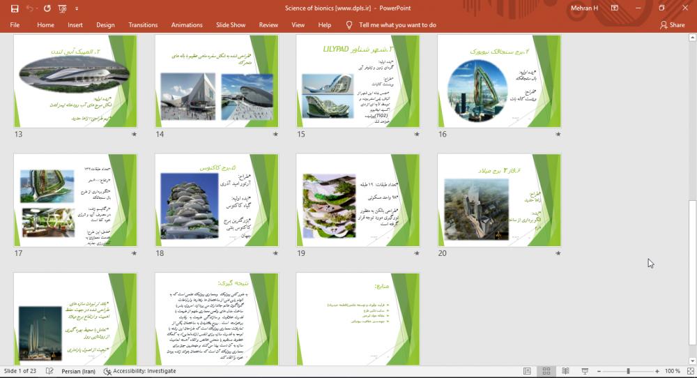 پاورپوینت انسان طبیعت معماری - بیونیک (۲)