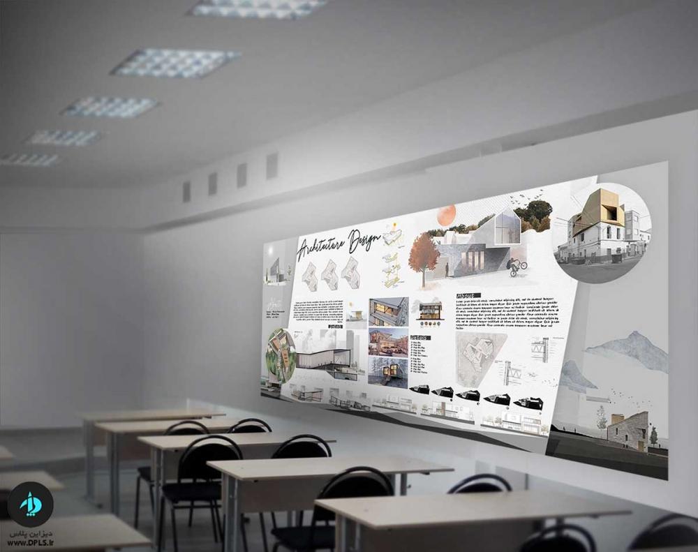 پوستر معماری ارائه 1000x791 - دانلود شیت لایه باز معماری ۲۲۰*۹۰ ( طرح شماره ۲۳ )