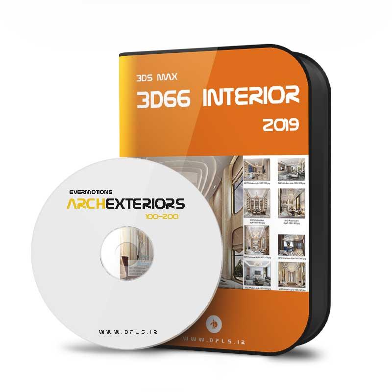 مجموعه بزرگ ۵۰۰ صحنه داخلی ۳D66 2019