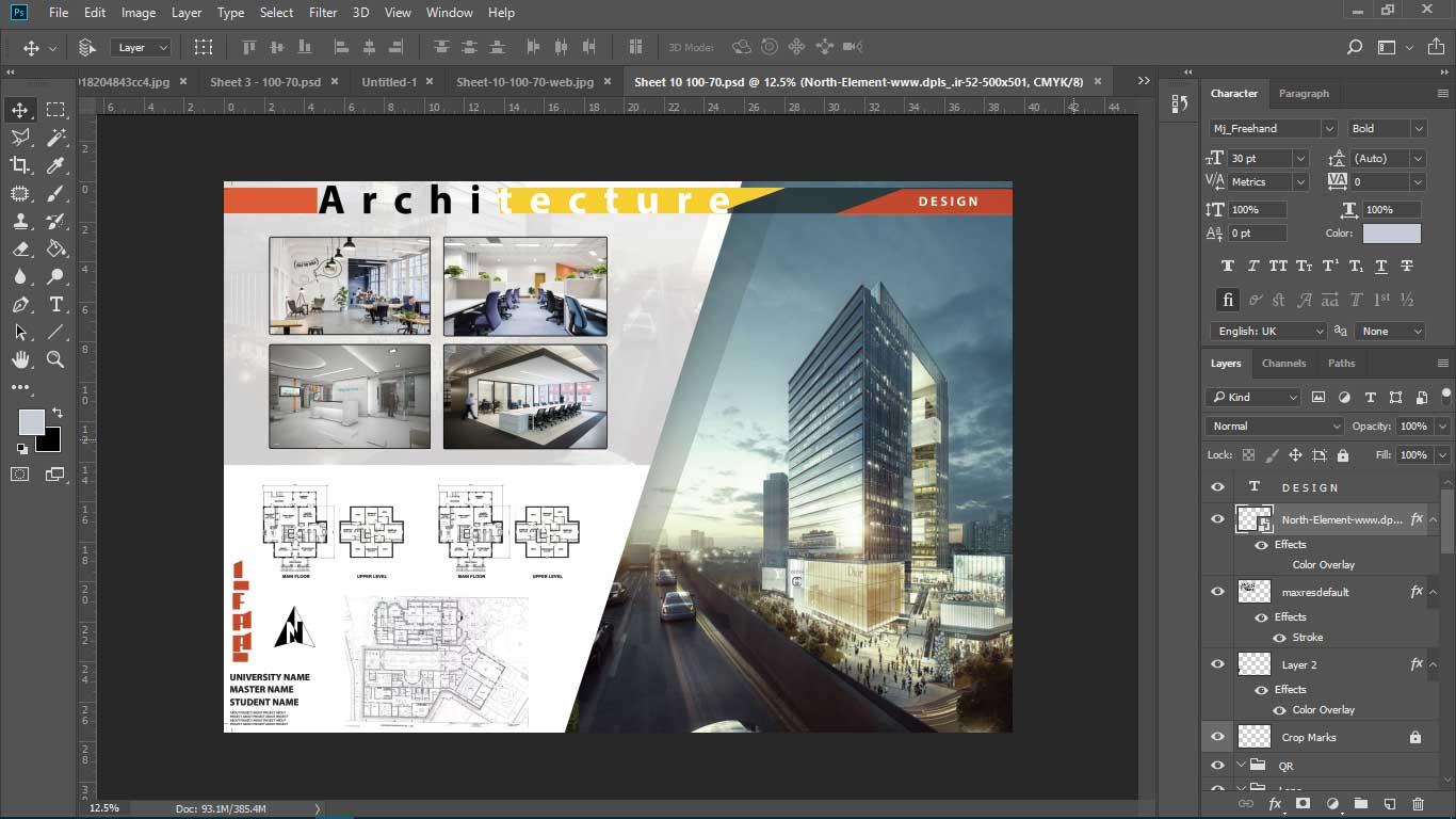 دانلود شیت لایه باز معماری رایگان