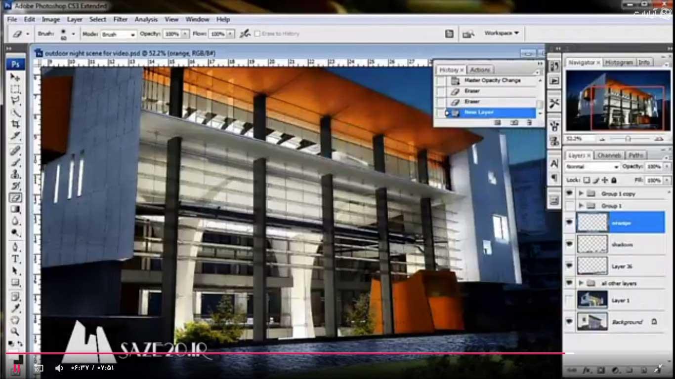 آموزش پست پروداکشن معماری فتوشاپ شیت بندی