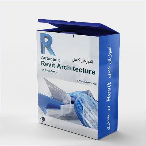 Revit architecture - صفحه اصلی دیزاین پلاس