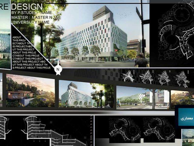 شیت لایه باز فتوشاپ متری معماری PSD