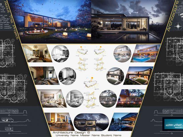 Sheet 19 640x480 - صفحه اصلی دیزاین پلاس