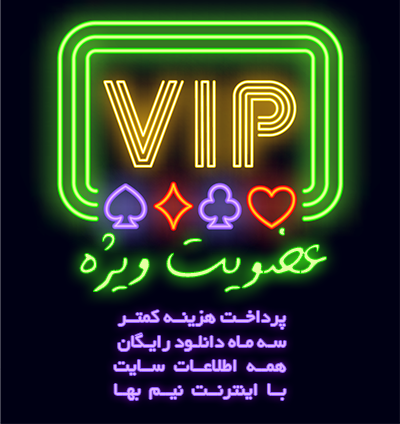 VIP 7 - دانلود رایگان ۳۰۰ قالب آماده استوری اینستاگرام