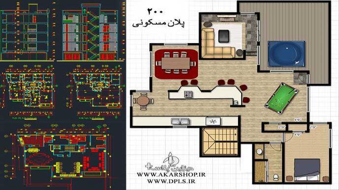 img 1647 91622545 xbejm - ۳۰۰۰ پلان مسکونی به همراه برش ، نما و جزئیات