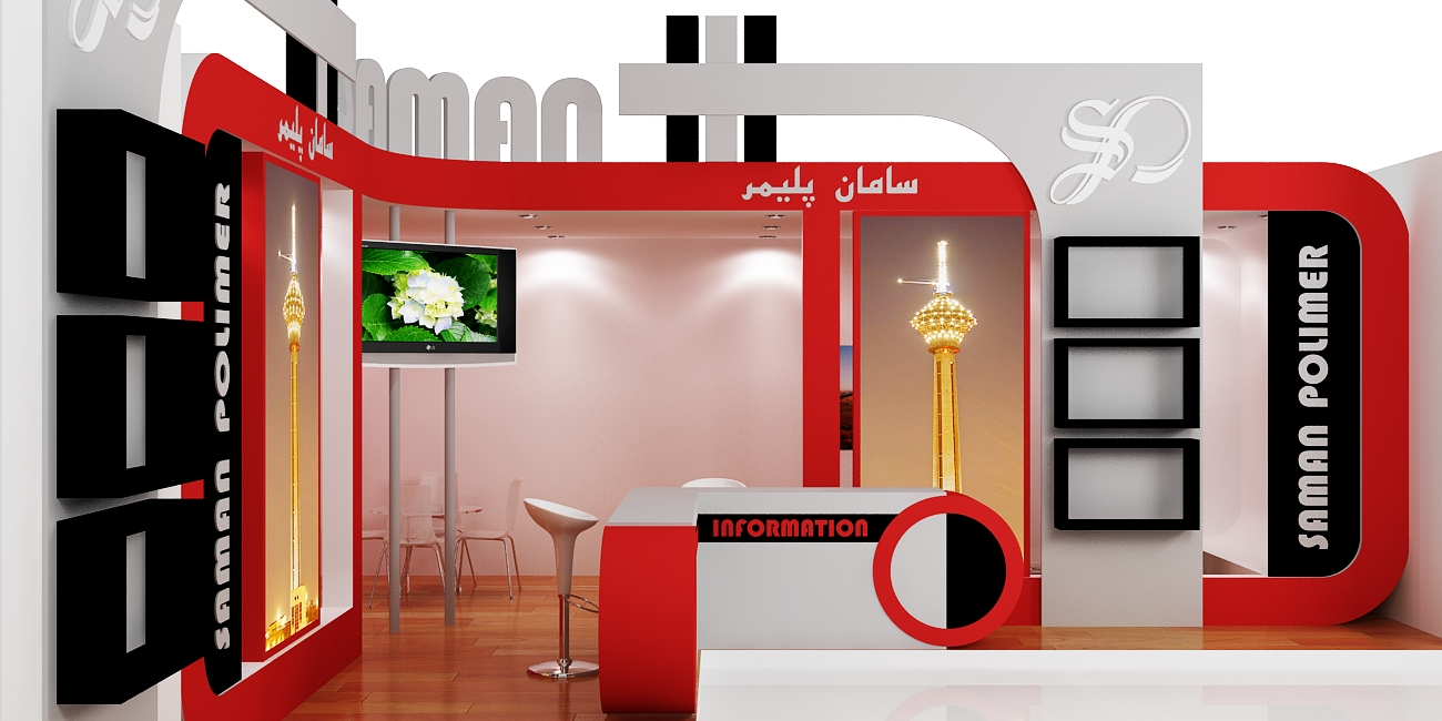 saman - نکاتی پیرامون طراحی غرفه نمایشگاهی